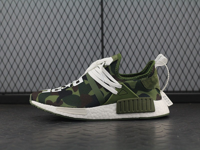 Adidas x Pharrell Williams Human Race NMD 'Green'