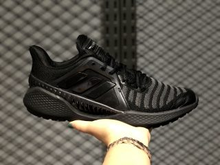 Adidas ClimaCool Vent Summer.RDY LTD Triple Black Men's Running Shoes EG1122