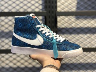 Nike Blazer Mid Light Blue Fury/Spirit Teal-Indigo Force-White AT4144-300