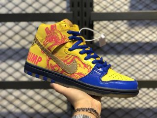 "Nike SB Dunk High ""Doernbecher"" Vivid Sulfur/Game Royal 579603-740"