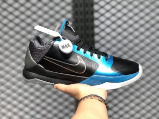 "Nike Zoom Kobe 5 ""Dark Knight"" Black/Metallic Blue 386429-001 On Sale"