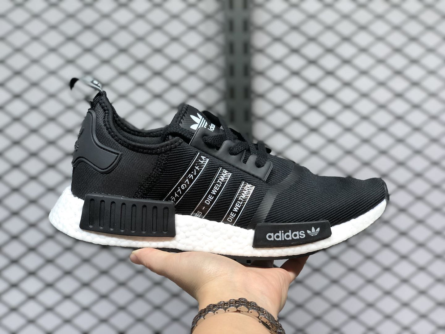 New Release Adidas NMD R-1 FX1033 Core