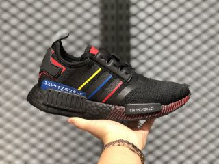Adidas NMD R1 Core Black/Blue/Red For Online Sale FY1434