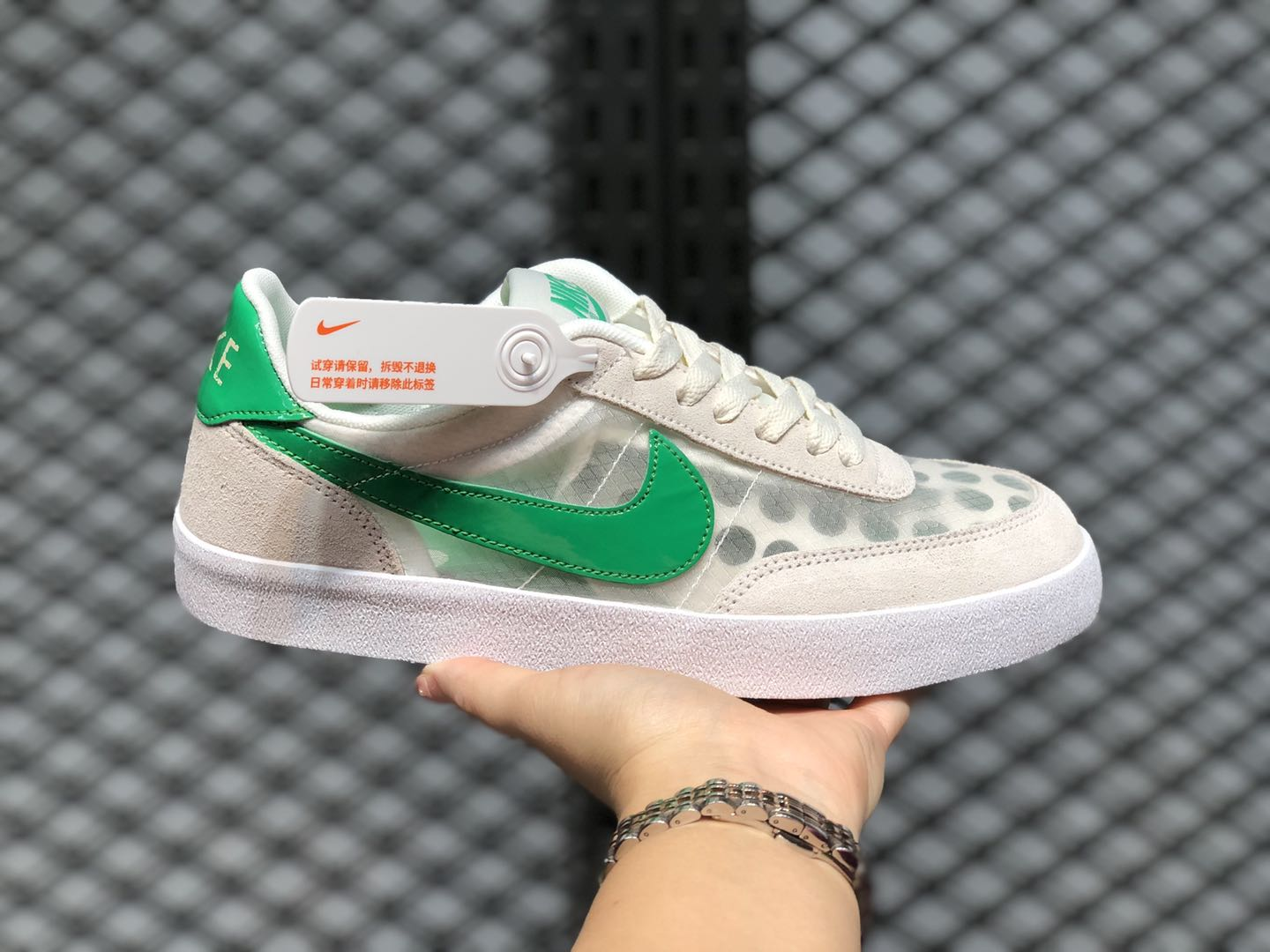 índice Enjuiciar Giotto Dibondon  J.Crew x Nike Killshot 2 Sail Deep/Green Hot Sale 432997-011 | Sneakers Big  Sale