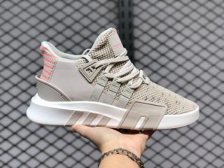 Adidas EQT Bask ADV Grey Two/Orange/Multicolored Training Shoes FU9505