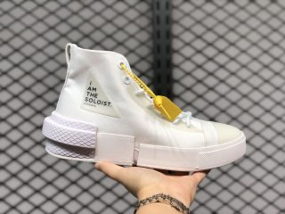 Converse x The Soloist All Star Disrupt CX Hi White Outlet Online 168214C