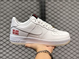 Mens Nike Air Force 1 Low Cloud White/University Red For Sale CL8862-300