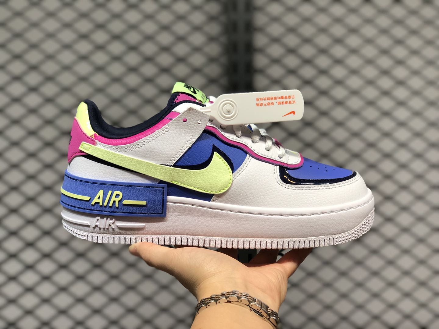 air force 1 barely volt