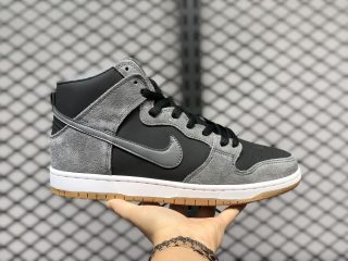 2020 Latest Style Nike SB Dunk TRD Mid Dark Grey/Black 854851-066