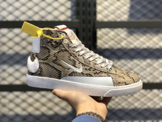 2020 Soulland x Nike SB Blazer Mid FRI.day 03 Light Bone For Sale CN4540-001