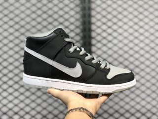 Nike SB Dunk High J-Pack Shadow Core Black/Wolf Grey For Buy 854851-067