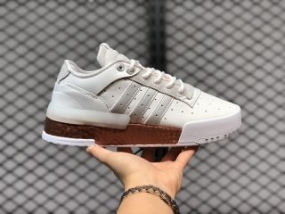 Adidas Rivalry RM FV5032 Crystal White/Sail-Bronze For Online Sale