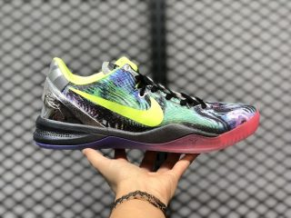 Nike Kobe 8 System Prelude Reflection Multi-Color/Volt-Chrome 639655-900