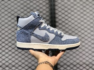 Nike SB Dunk High RPO Denim Sapphire Blue/Morandi Color Haze Blue CW3092-400