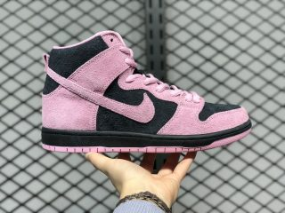 "Nike SB Dunk High ""Invert Celtics"" Black/Pink Rise-Lucky Green CU7349-001"