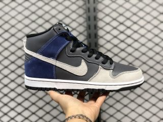 "Nike SB Dunk High Pro ""Un-Futuras"" Anthracite/Metallic-Summit White 305050-015"