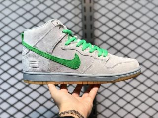"Nike SB Dunk High ""Silver Box"" 313171-039 Metallic Silver/Hyper Verde-Gum Yellow"