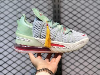 "Nike LeBron 18 EP ""Empire Jade"" Sneakers For Sale DB7644-002"