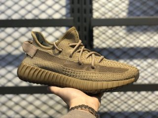 Adidas Yeezy Boost 350 V2 Earth/Earth Jogging Shoes For Sale FX9033