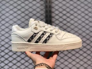 2021 Latest Adidas Rivalry Low Shoes Blanche/Bliss-Off White FY9203