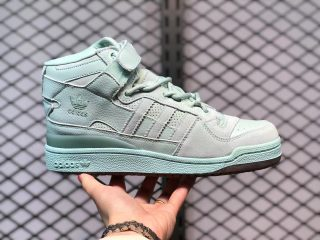 Ivy Park x adidas Forum Mid Mint/Brown Sneakers For Sale FZ4387