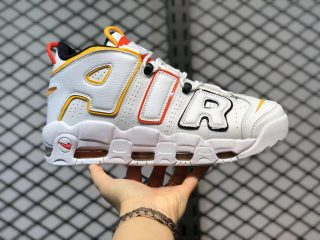 "Nike Air More Uptempo ""Roswell Raygun"" Basketball Shoes DD9223-100"