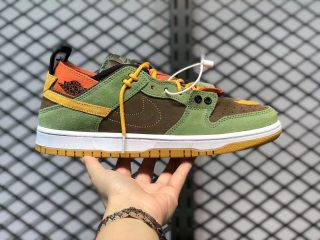 Nike SB Dunk Low PRO Brown/Olive Green-Yellow Sneakers 304292-383